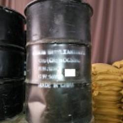 Sodium Butyl Xanthate